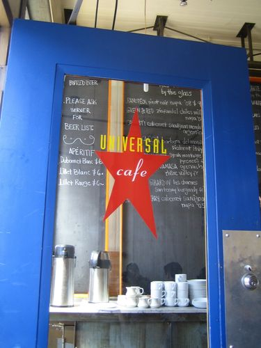 Universal cafe 003
