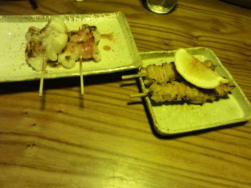Bacon-mochi & Kawa